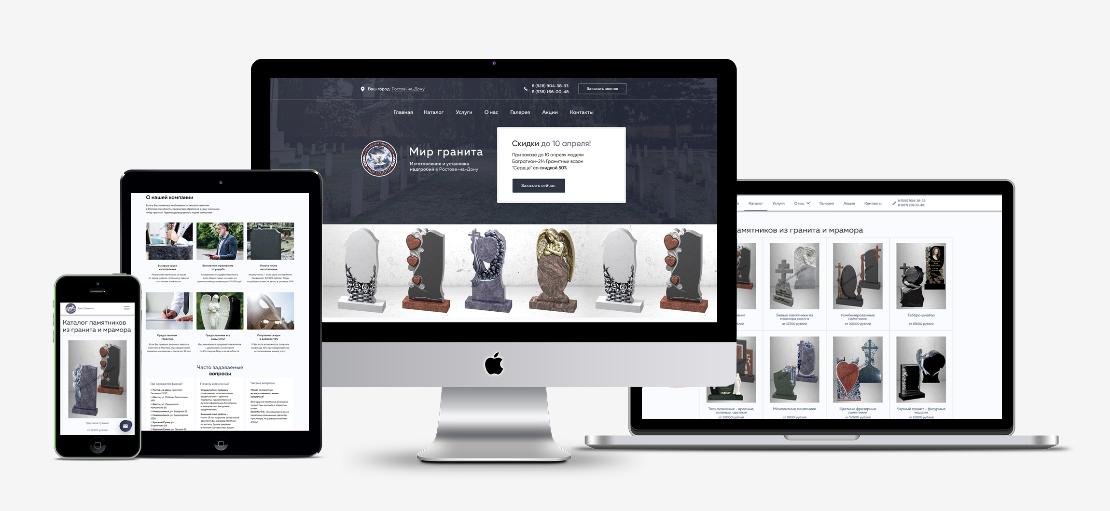 Сайт после редизайна